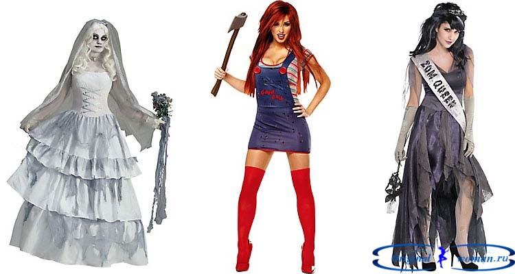 Костюм на Хэллоуин 2015: 9 идей для костюмов на Halloween