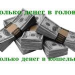 9 ритуалов по технике симорон на деньги: срочно и эффективно