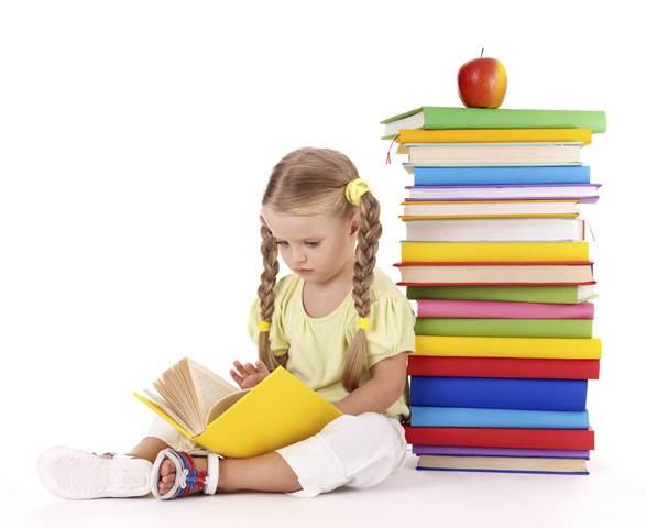 Горизонт 6 класс учебник читать