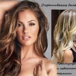 Окрашивание балаяж на темные и светлые волосы: фото до и после