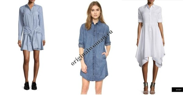 shirtdress-inspo-1-1200x627