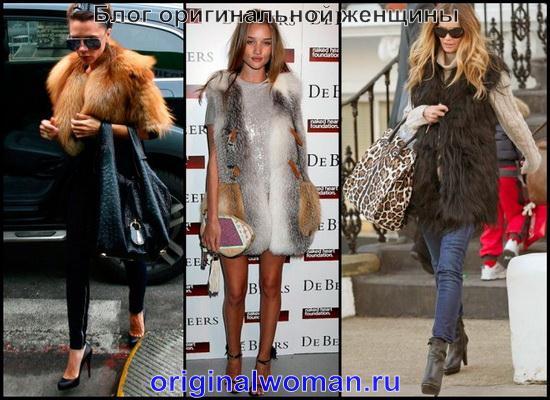 fur-waistcoat-collage