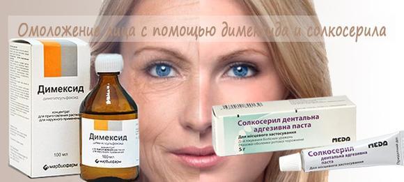 крем для лица комбинированная кожа после 30 отзывы