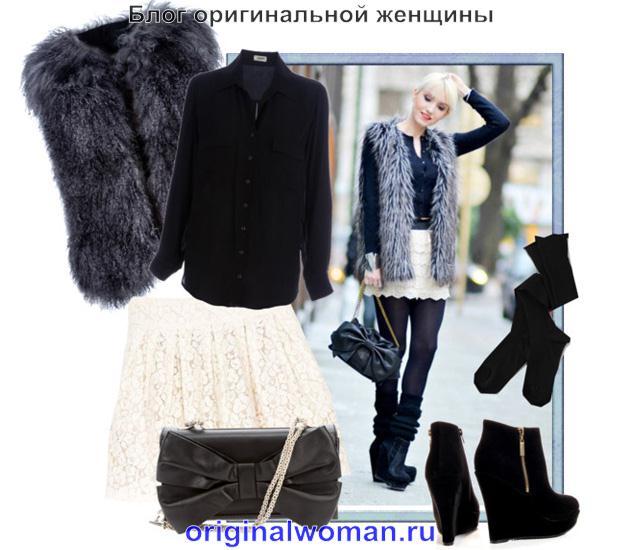 s-4em-nosit-mehovuyu-giletku_krugevo-1