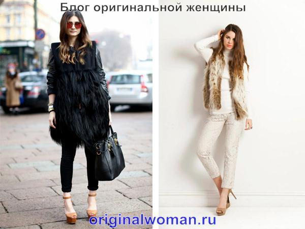 s-chem-nosit-mehovoi-zhilet-1
