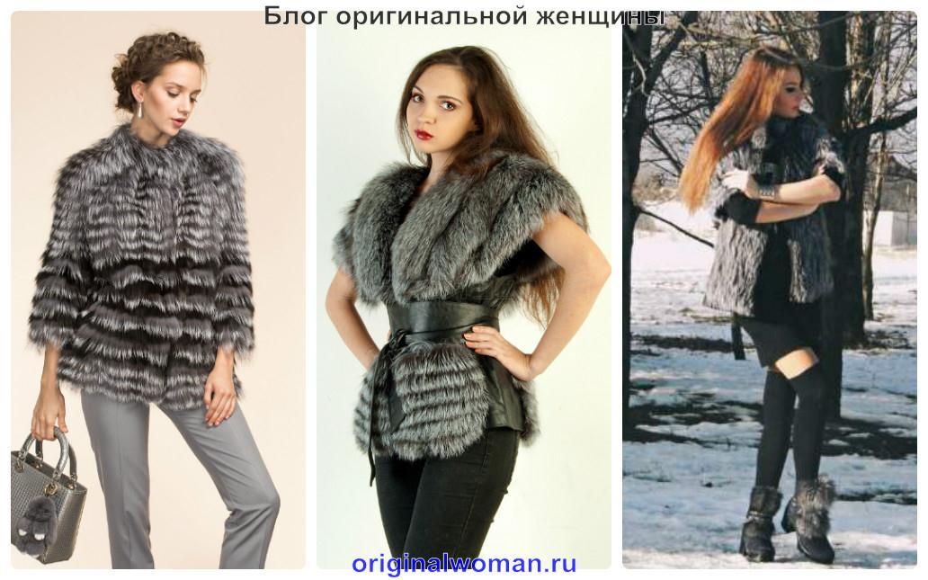ukorochenyj-zhilet-iz-chernoburki-pod-shtany