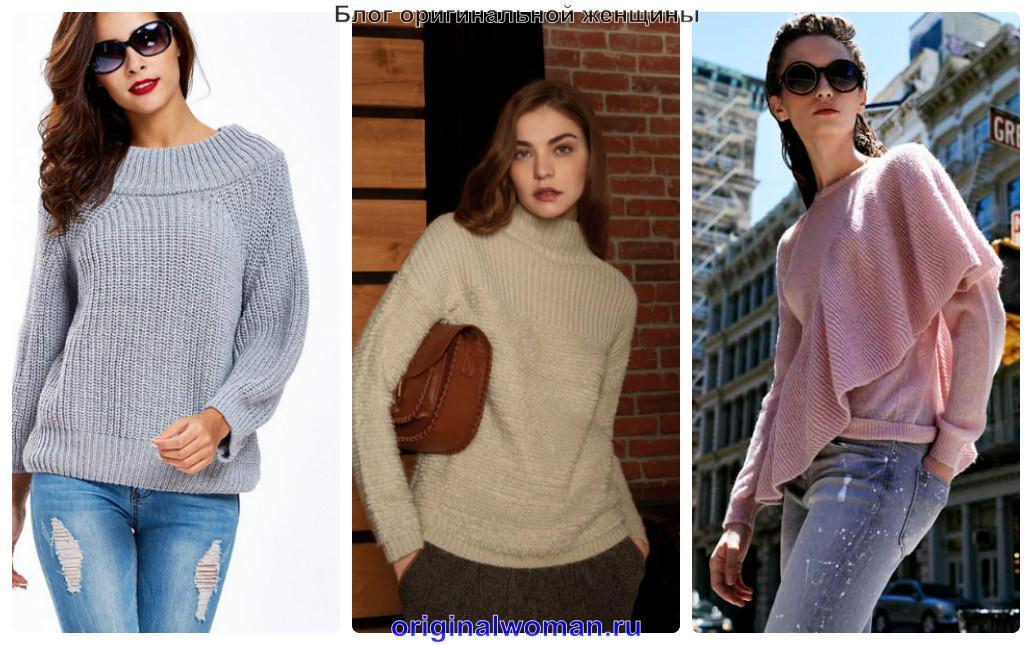 Вязание спицами стильного свитера 805