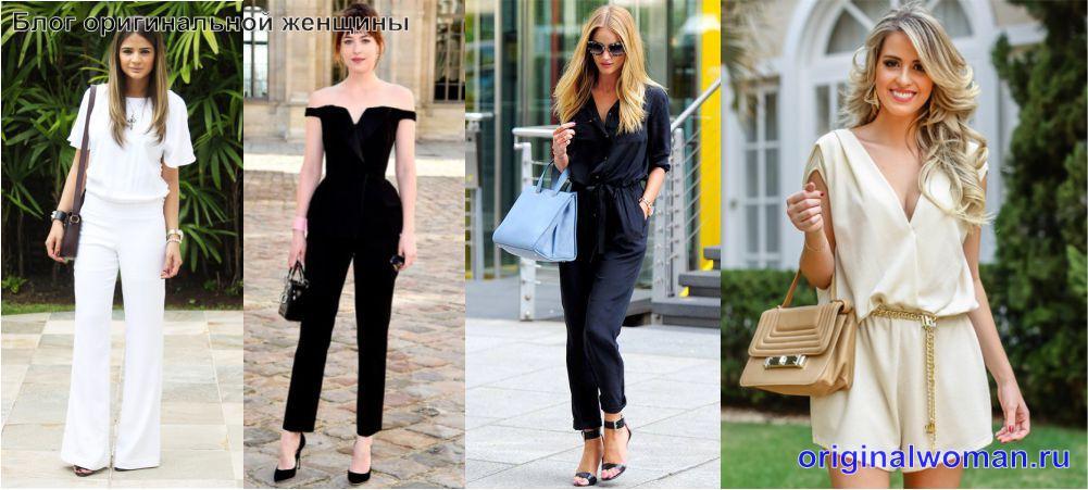 Модные комбинезоны на лето 2018 для женщин и девушек (109 фото)