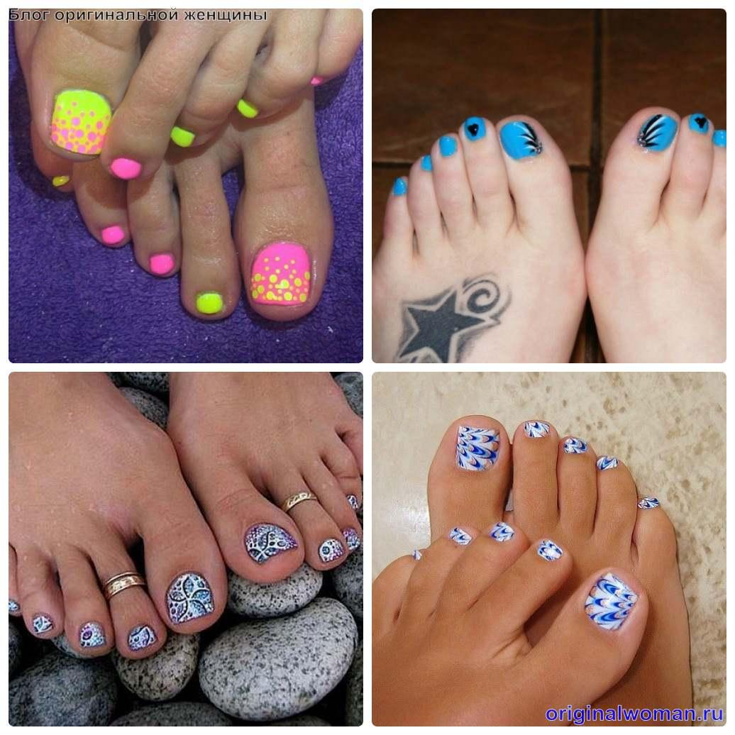 оформление ногтей на ногах красивое