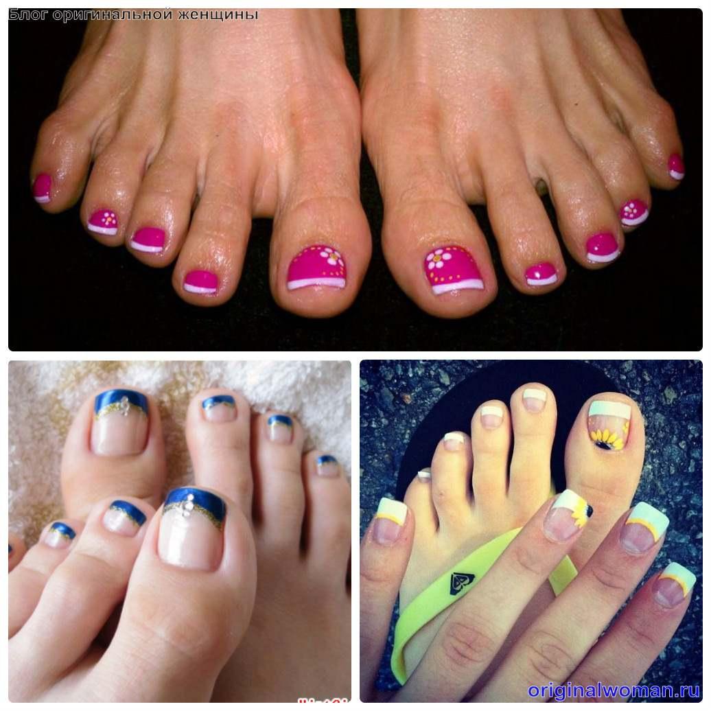 французское оформление ногтей на ногах