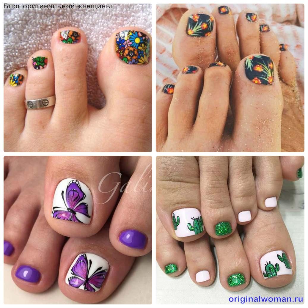 узор цветочек оформление ногтей на ногах