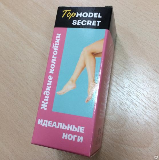 """Жидкие колготки """"Top model secret"""" - что это? Реальные отзывы как ими пользоваться"""