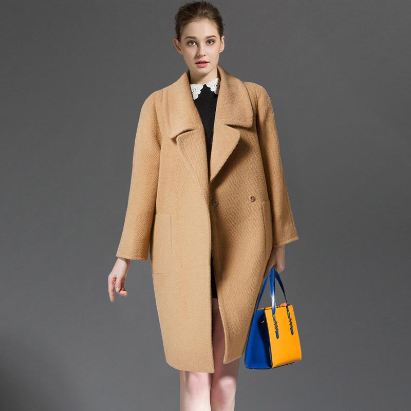 Пальто-кокон строгое