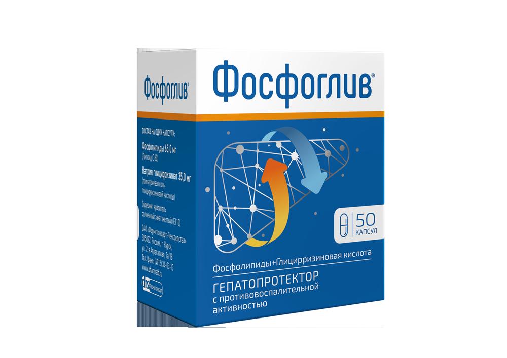 Как применять препарат Фосфоглив® Форте - Инструкция