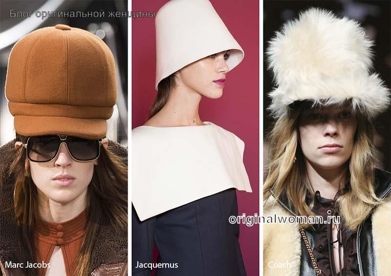 Модные шапки осень-зима 2018-2019: вязаные, меховые и новинки сезона