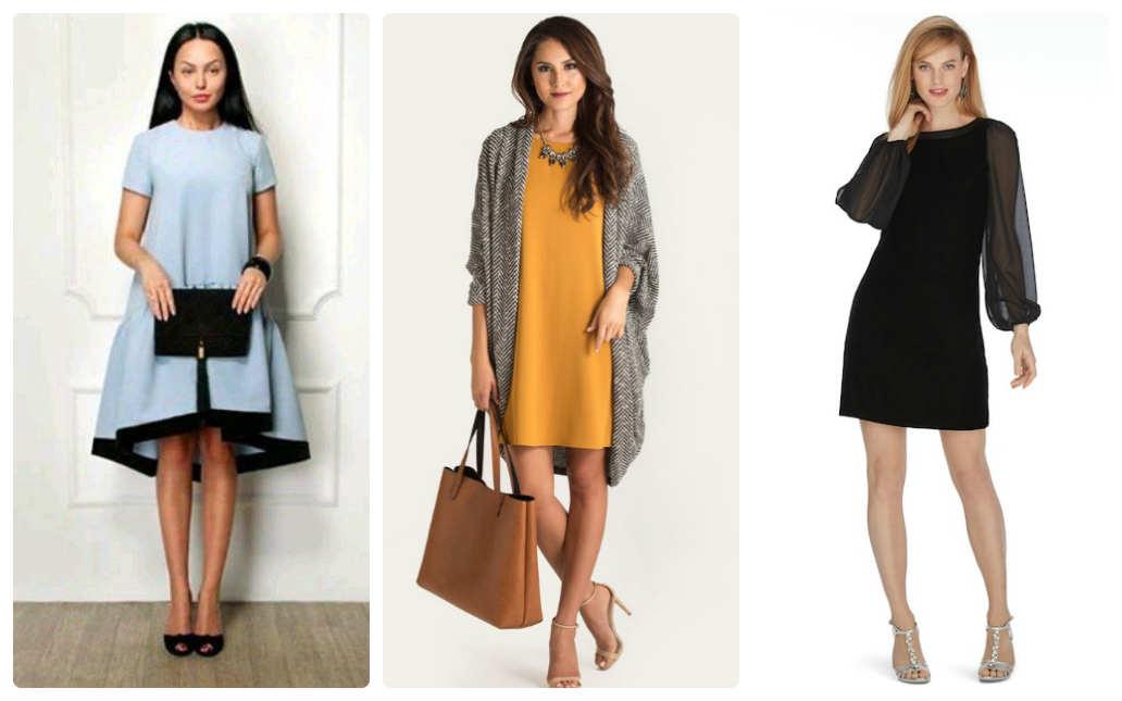 Женская мода Модные тенденции в женской