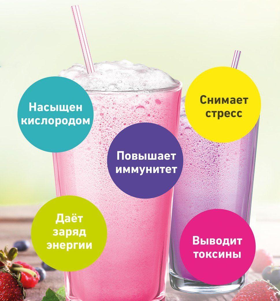 Как приготовить кислородный коктейль в домашних условиях - польза и вред для детей