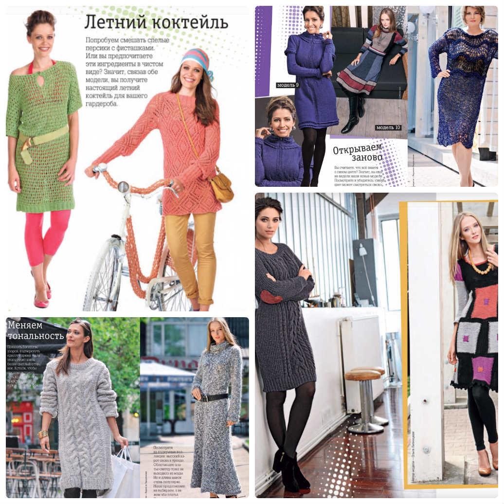 Kak-svyazat-zhenskie-platya-spitsami-shemyi Как связать платье спицами для женщин? Схемы и описания для начинающих и опытных 48 фото готовых моделей