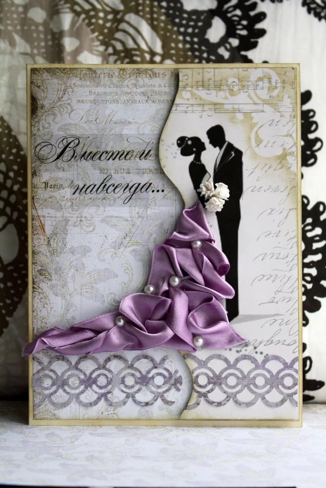 оригинальные свадебные открытки своими руками тогдашний польский