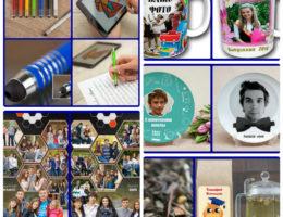 10 оригинальных идей памятных подарков выпускникам от родителей, учителей и одноклассников