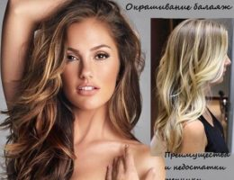 Окрашивание балаяж на темные волосы фото